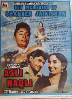 Asli-Naqli movie poster
