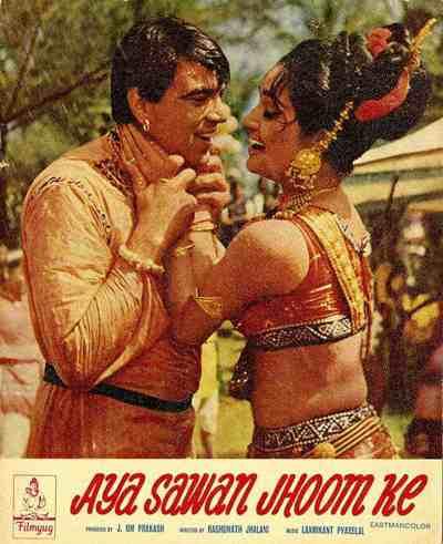 Aaya Sawan Jhoom Ke movie poster