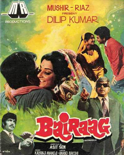 Bairaag movie poster