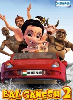 Bal Ganesh 2 movie poster