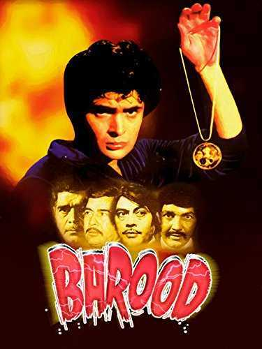 Barood movie poster