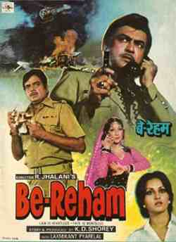 बेरहम movie poster