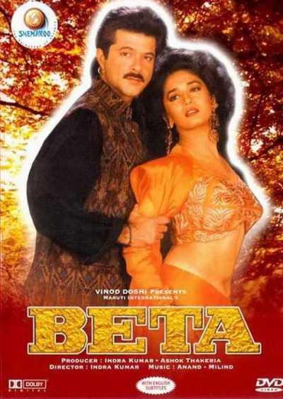 बेटा movie poster