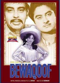 Bewaqoof movie poster