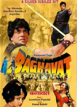 Baghavat movie poster