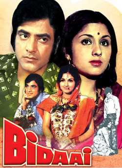 Bidaai movie poster