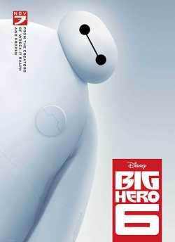 Big Hero 6 movie poster