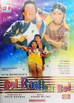 Bol Radha Bol movie poster
