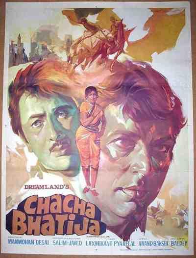 Chacha Bhatija movie poster