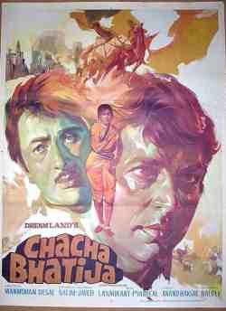 चाचा भतीजा movie poster