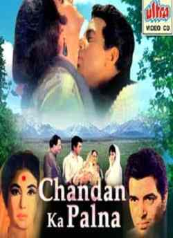 Chandan Ka Palna movie poster