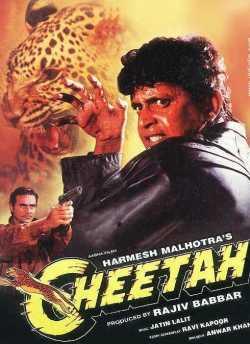 Cheetah movie poster