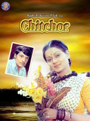 Chitchor movie poster