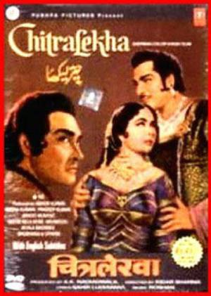 Chitralekha movie poster