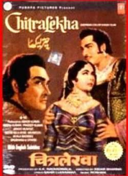 चित्रलेखा movie poster