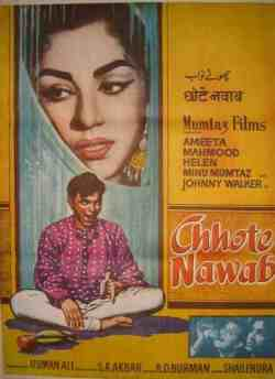 Chhote Nawab movie poster