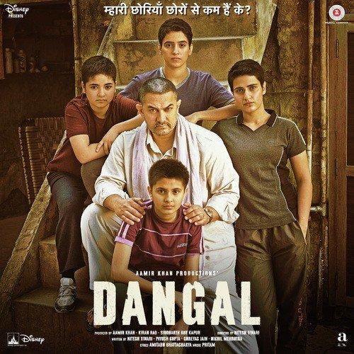 Dangal album artwork