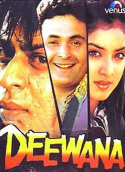 Deewana movie poster