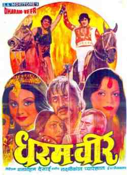 Dharam Veer movie poster