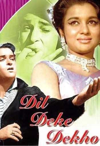 Dil Deke Dekho movie poster