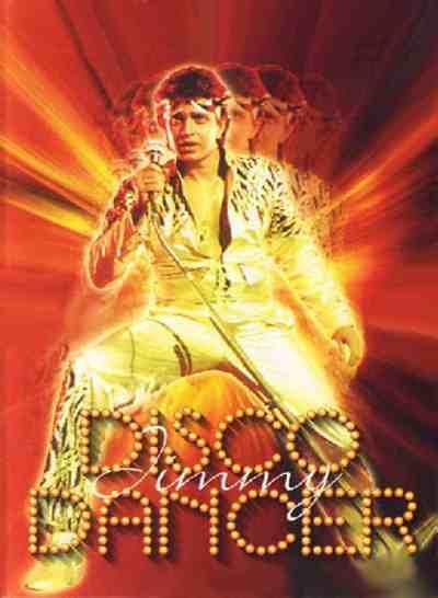 Disco Dancer movie poster
