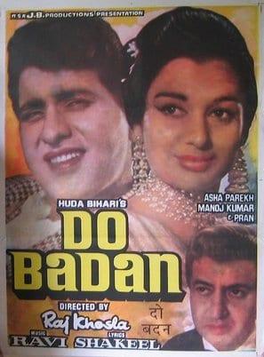 Do Badan movie poster