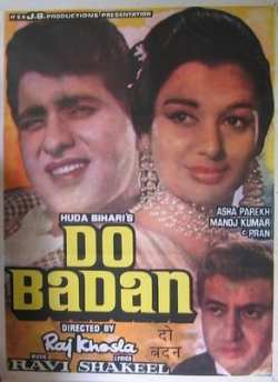 Do Badan movie poster