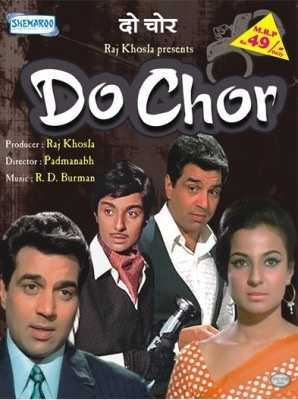 Do Chor movie poster