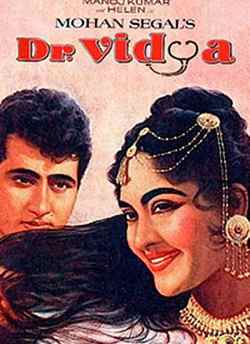 डॉ. विद्या movie poster