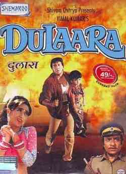 Dulaara movie poster