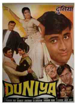 Duniya movie poster