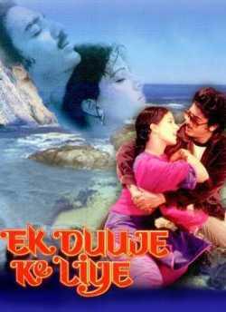 Ek Duuje Ke Liye movie poster
