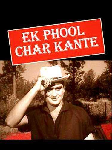 Ek Phool Char Kaante movie poster