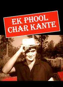 Ek Phool Char Kaante movie poster