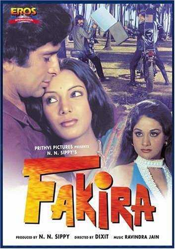 Fakira movie poster