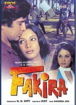 Fakira movie poster