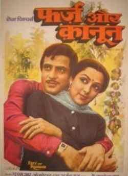 Farz Aur Kanoon movie poster