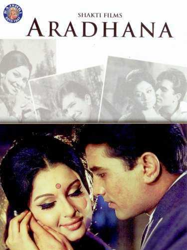 अराधना movie poster