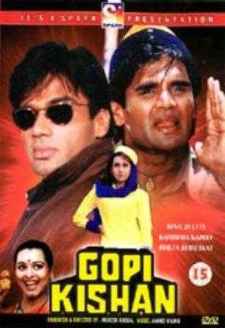 Gopi Kishen movie poster