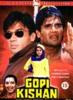 गोपी किशन movie poster