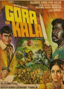 Gora Aur Kala movie poster