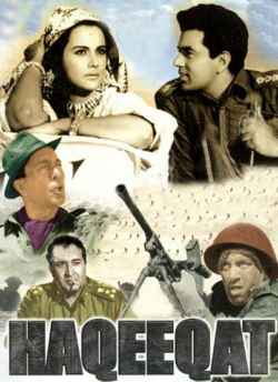 Haqeeqat movie poster