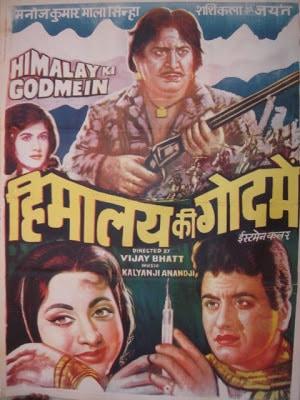 Himalay Ki God Mein movie poster