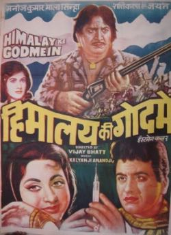 Himalay Ki God Mein movie poster