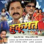 Dehiya Jawan Chikan Samaan album artwork