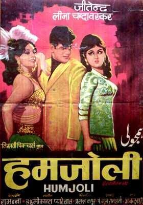 Humjoli movie poster