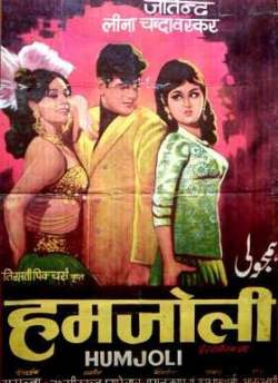 Humjoli movie poster