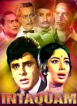 Intaquam movie poster