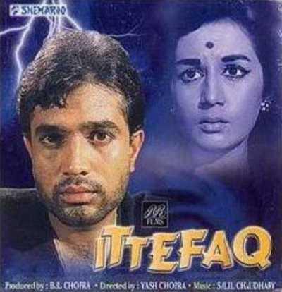 Ittefaq (1969) movie poster
