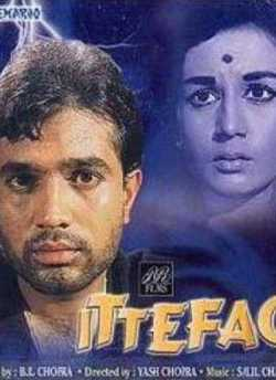 Ittefaq (1969) movie poster